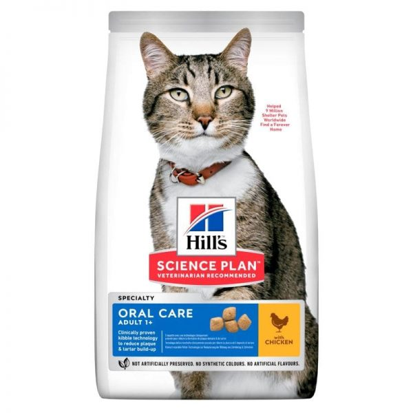 Hill's Science Plan Oral Care Adult Chicken